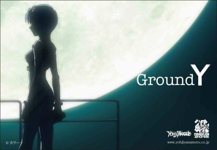 GroundY_Evangelion_anime_designer_yamamoto_collaboration1